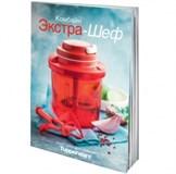 Буклеты Рецептов