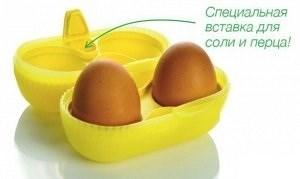 """Контейнер для яиц """"Дуэт"""" - фото 7585"""