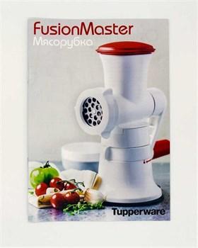 Буклет Мясорубка Fusion Master - фото 8380
