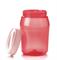 Чудо-Банка Tupperware (1,5л) в розовом цвете - фото 10107