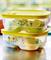 Набор контейнеров «Умный холодильник» - фото 10511
