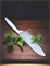 """Нож """"Люкс"""" Сантоку - фото 9330"""