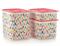 Контейнер «Акваконтроль»  «Мороженое» 2,1л - фото 9545